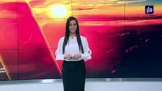 النشرة الجوية الأردنية من رؤيا 29-3-2018