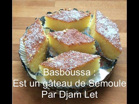 Recette basboussa g teau de semoule youtube for Amour de cuisine basboussa
