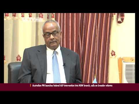 Somalia central bank governor slush fund interview
