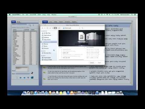 VerseVIEW - Adding Bible database Manually