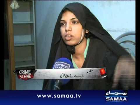 Crime Scene Oct 14, 2011 SAMAA TV 2/2
