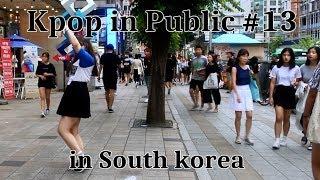 Kpop in Public in Korea (Exo, Kard, Bts, Blackpink, hyuna)