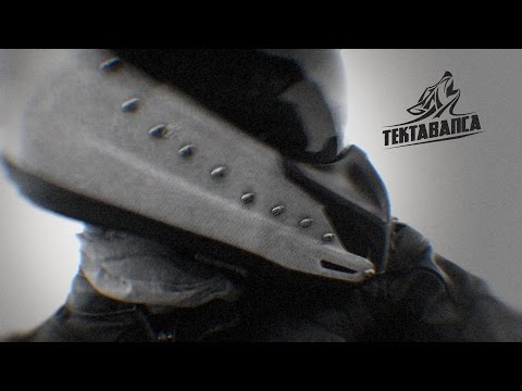 "Tektabanca! | Video Klip ""Teaser"""