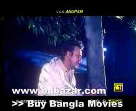 Bangla Movie Song : Booker Jomano Batha