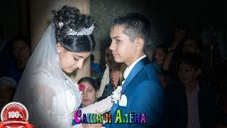 КРАСАВЦЫ МОЛОДОЖЕНЫ! Цыганская свадьба. Саша и Алёна, часть 8