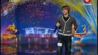 Украина мае талант 4 / Киев / Андрей Будник(Битбокс., 2012-04-15T14:48:43.000Z)