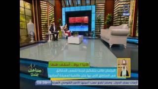 أسقف طنطا: قانون بناء الكنائس يحظى بمتابعة رئاسة الجمهورية