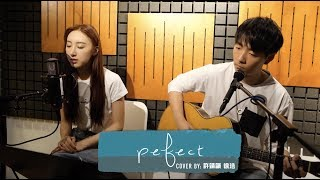Baixar Perfect - Ed Sheeran Cover by Angela Hui 許靖韻 小背心