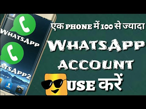 how-to-use-multiple-whatsapp-in-one-phone-  -use-mochat(clone-app)-app