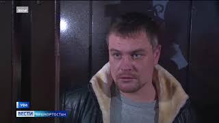 """""""Верит, что удастся доказать невиновность"""": адвокат Санкина рассказал о настрое подзащитного"""