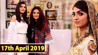 Good Morning Pakistan | Huma Adnan's New Collection | Top Pakistani Show