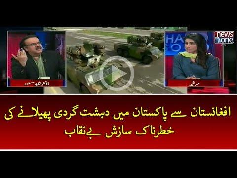 India, Afghanistan conspiring against Pakistan