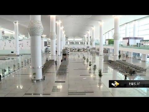 Iran Made Salam Terminal Gallery, Imam Khomeini International Airport ترمينال گالري سلام