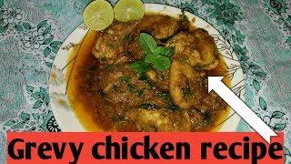 Grevy chicken recipe kaise bnaye