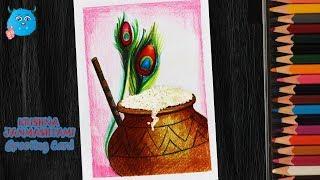 Festival Janmashtami drawing in color pencils | how to draw Krishna Gokulashtami handmade card