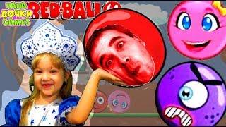 ПРИКЛЮЧЕНИЯ КРАСНЫЙ МЯЧ 2 Игровой мультик Красный Шарик Red Ball #2 и Розовый Шар Космический секрет