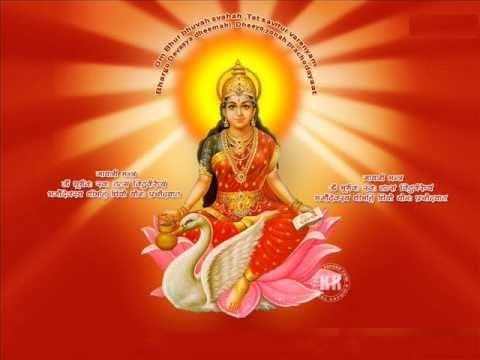 Surya gayatri Mantra Song