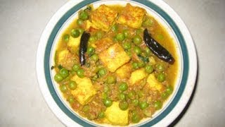 Mutter Paneer (green Peas Curry With Cottage Cheese) Recipe