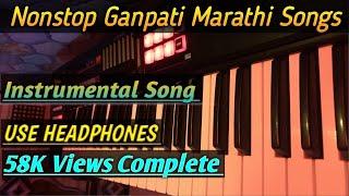 Nonstop Ganpati marathi songs on piano | ganpati songs on Keyboard |