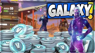 COMMENT AVOIR LE GALAXY SKIN SUR FORTNITE - TROLL / FUNNY MOMENTS