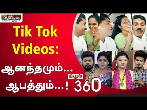 Tik Tok Videos: