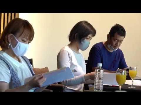 2020年6月 全日本ブライダル協会山梨県支部 支部会議模様