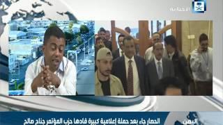 الشاعر:لا بد يعي المجتمع الدولي أن الانقلابيين لا يمثلون اليمنيين