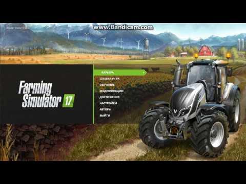 как загрузить музыку в радио игры Farming Simulator 2017