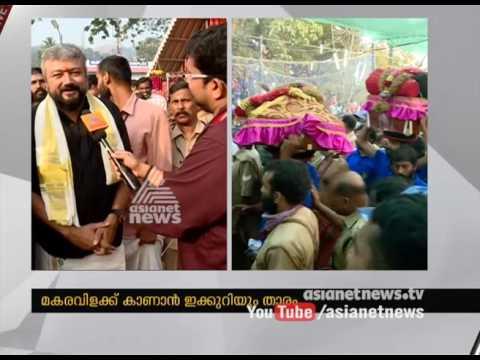 Jayaram in Sabarimala| Sabarimala News 2016