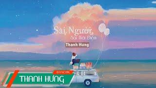 Thanh Hưng | Lyric Video