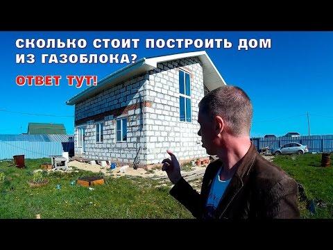 российская стоит ли строить дом в крыму аренду