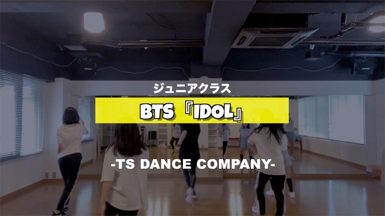 BTS「IDOL」新富町K-POPジュニアクラスの様子