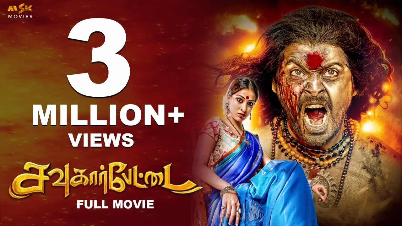 Sowkarpettai HD Movie Watch Online | Srikanth,Raai Laxmi