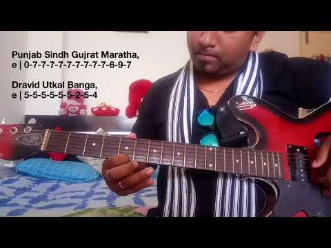 Jana Gana Mana | Guitar Chords Single String for National Anthem of India with lyrics