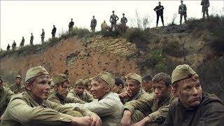 ОТЛИЧНЫЙ ВОЕННЫЙ ФИЛЬМ! Охота На Гауляйтера. 1 и 2 серия. Русский фильм