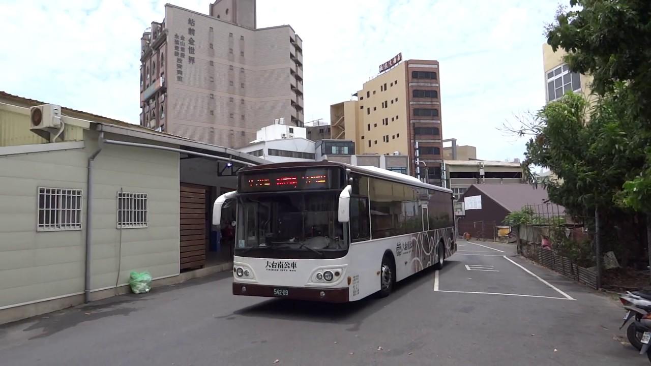 新營客運棕幹線DAEWOO NON STEP BUS - YouTube