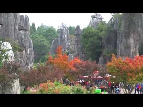 One of Earth's Natural Wonders-The STONE FOREST-Yunnan.Full HD