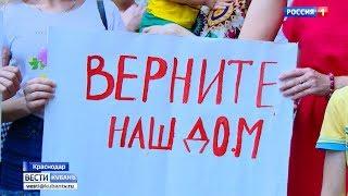 В Краснодаре группы обманутых дольщиков пытаются завершить заброшенное строительство