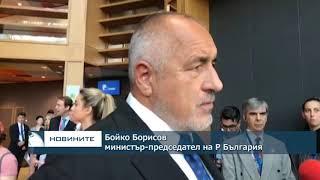 Всички предложения на България за миграцията са приети от европейските лидери
