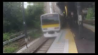 【JR中央線】 E231系500番台A538編成 各駅停車 津田沼行き 飯田橋発着
