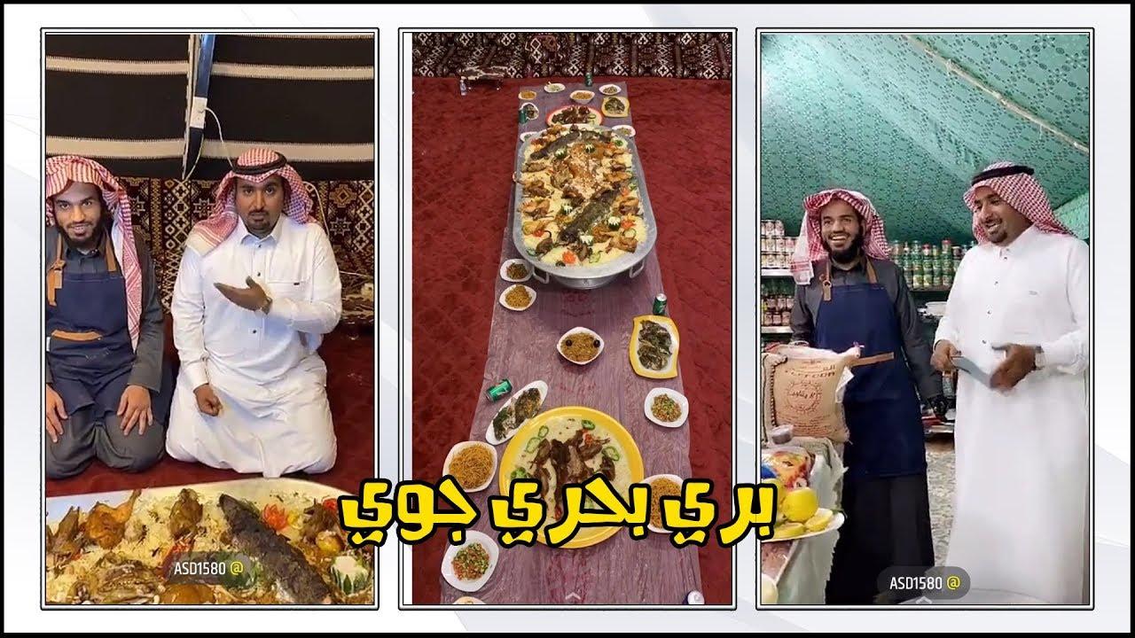 عبدالله القنيصي مع الشيف عبالمجيد المرزوق | طبخ مندي ...