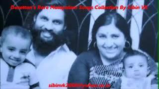Varavelkkayay - Thumboli Kadappuram - Salil Chowdhury - KJ Yesudas
