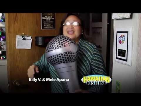 Hawaiian105 KINE Na'au Therapy Trailer: Studio HD