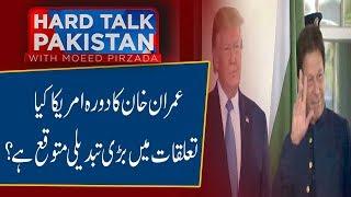 HARD TALK PAKISTAN With Dr Moeed Pirzada | 21 July 2019 | Sajid Tarar | Imtiaz Gul | TSP