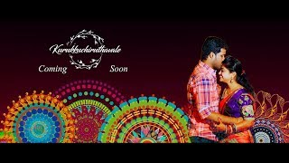 Grand kongu wedding teaser || SARO + THANGARAJ || Love story || Giristills