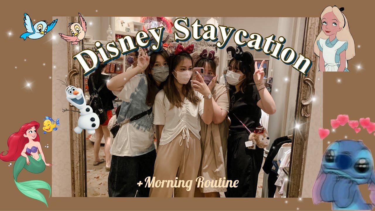 STAYCATION VLOG ep3 Part 2   快速Morning Routine! 白色唯美露台~在精品店找到平靚正好物! 一隻公仔只須$10?!   Agnes Yue