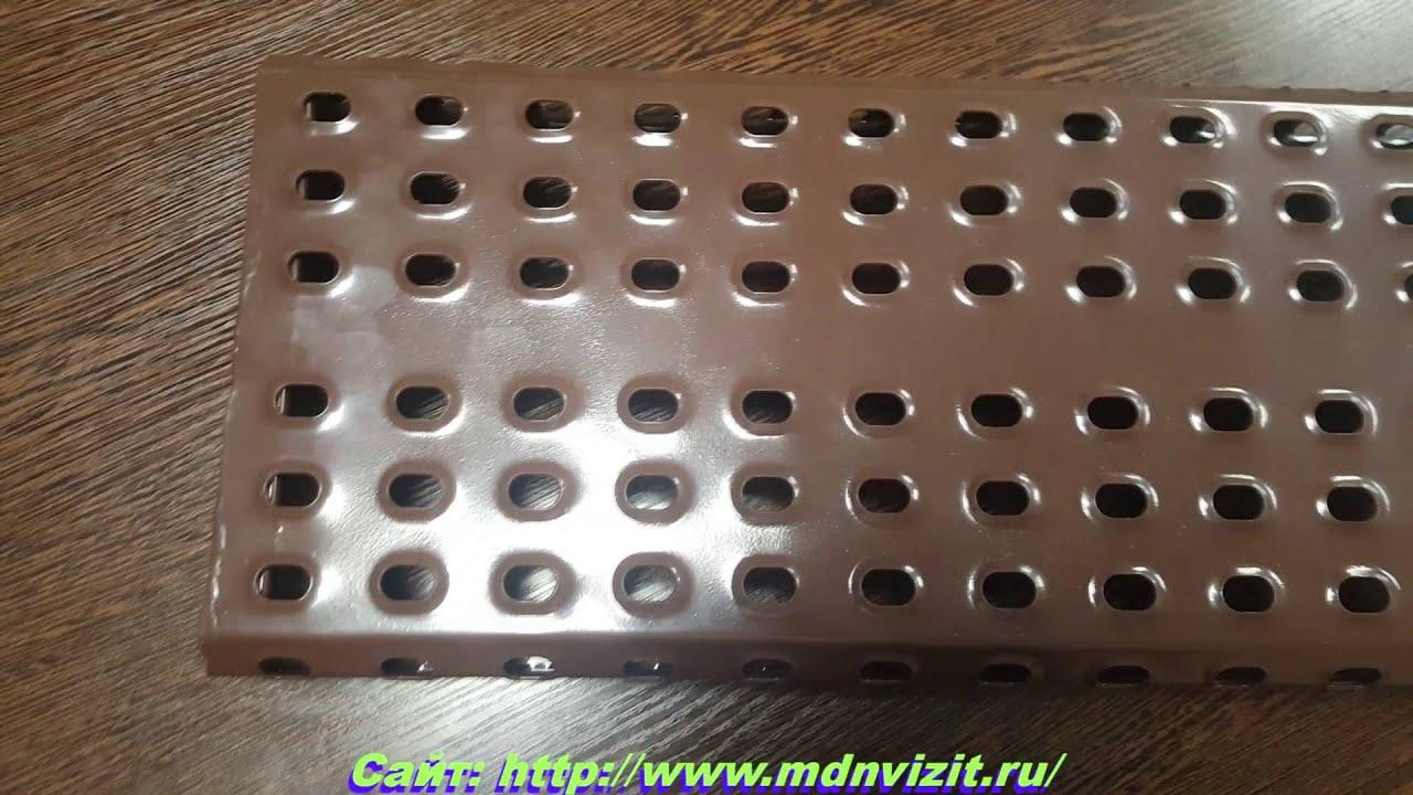 Мы предлагаем купить лист стальной просечно вытяжной по оптимальной стоимости в москве. С его помощью вы сможете решить множество задач.