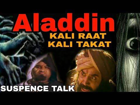 SUSPENCE TALK WITH UPDATE,  Aladdin–Naam Toh Suna Hoga || Aladdin - Ep Upcoming 200, 201,
