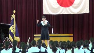 旅立ちの日に 汐路中学校