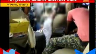 Solapur : Peoples Robbed Jwellery On Dead Body